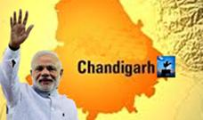 Prime Minister Modi gift to EWS