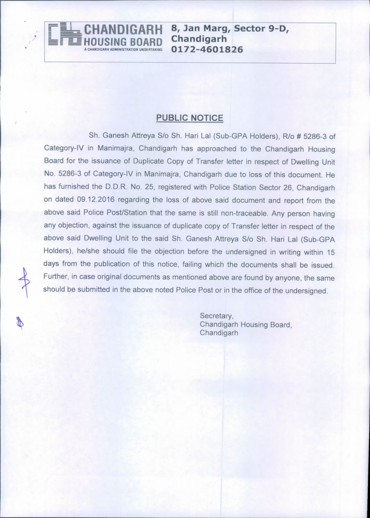 issue of duplicate of allotment letter and possession letter in r issue of duplicate of allotment letter and possession letter in r o d u no 5286 3 m m dt 9 3 17