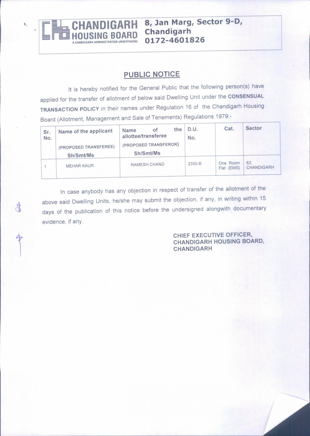 Transfer of D U  No  2350-B, Sec-63 on the basis of